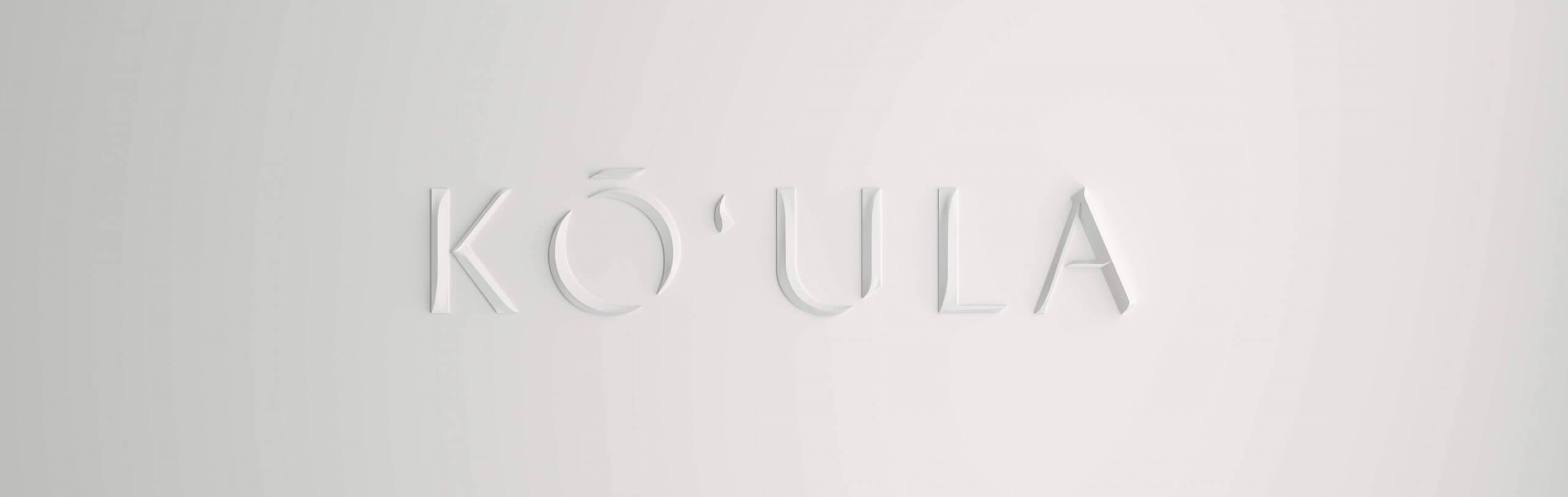 koula_logo_r04_