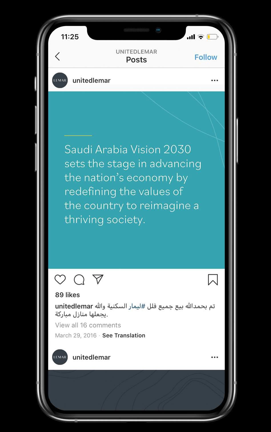 Lemar Saudi Arabia